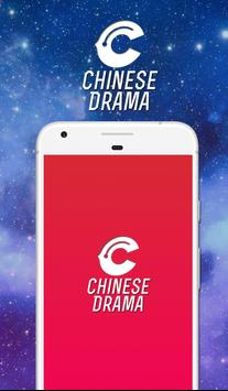 Chinese Drama poster