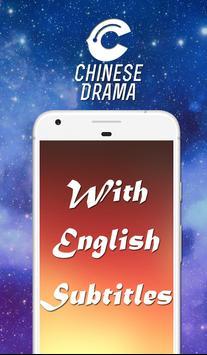 Chinese Drama screenshot 2