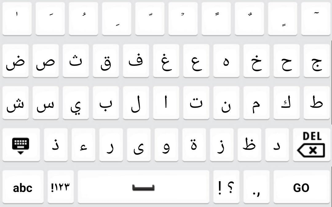 keyboard arabic harokat for Android - APK Download