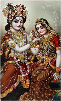 Krishna Radha Wallpaper New 截图 5