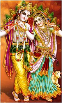 Krishna Radha Wallpaper New 海报