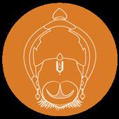 Hanuman Chalisa App icon