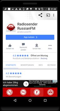 RussianFM screenshot 2