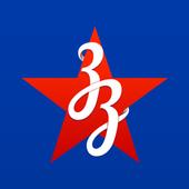 Звезда знаний icon