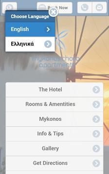 MykonosChorApartments.com apk screenshot