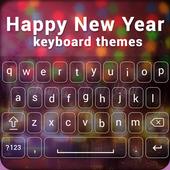 New Year 2016 Keyboard Theme icon