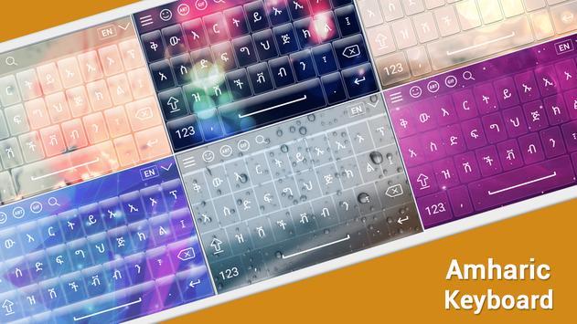 Amharic Keyboard poster