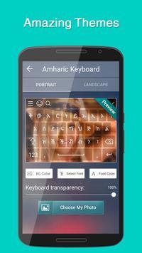 Amharic Keyboard screenshot 5