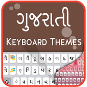 Gujarati keyboard-My Photo themes,cool fonts&sound icon