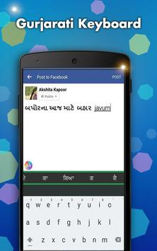 Gujarati keyboard-My Photo themes,cool fonts&sound screenshot 4