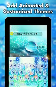 Gujarati keyboard-My Photo themes,cool fonts&sound screenshot 5