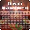 Diwali Keyboard Theme icon