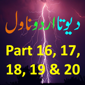 Devta Urdu Novel Part 16, 17, 18, 19 & 20 icon