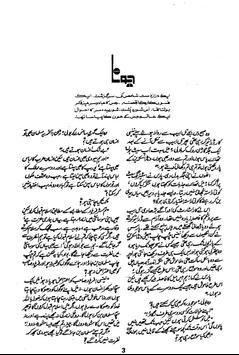 Devta Urdu Novel Part 21, 22, 23, 24 & 25 poster