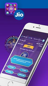 KBC Jio Play Along - Jio app apk screenshot