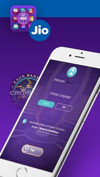 KBC Jio Play Along - Jio app poster