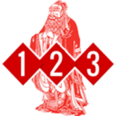 123定文昌-2015年最新版 icon