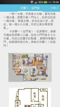 123定文昌-2015年最新版 poster