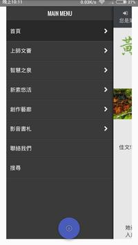黃金新紀元 screenshot 2