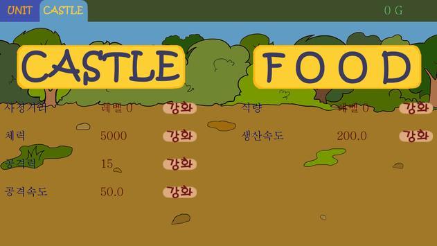 MyJungle screenshot 1