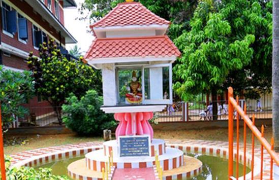 Sree Sarada Vidyalaya apk screenshot