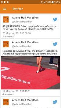 Athens HM screenshot 4