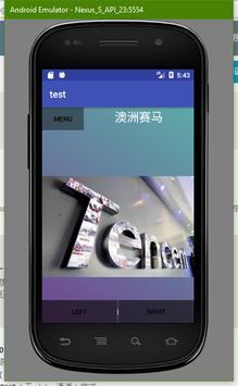 阳的测试beta apk screenshot