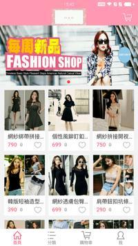 M&E 衣服 poster