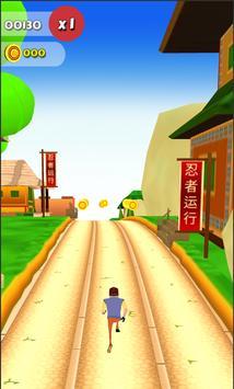 Run The Neighbor Adventure screenshot 2