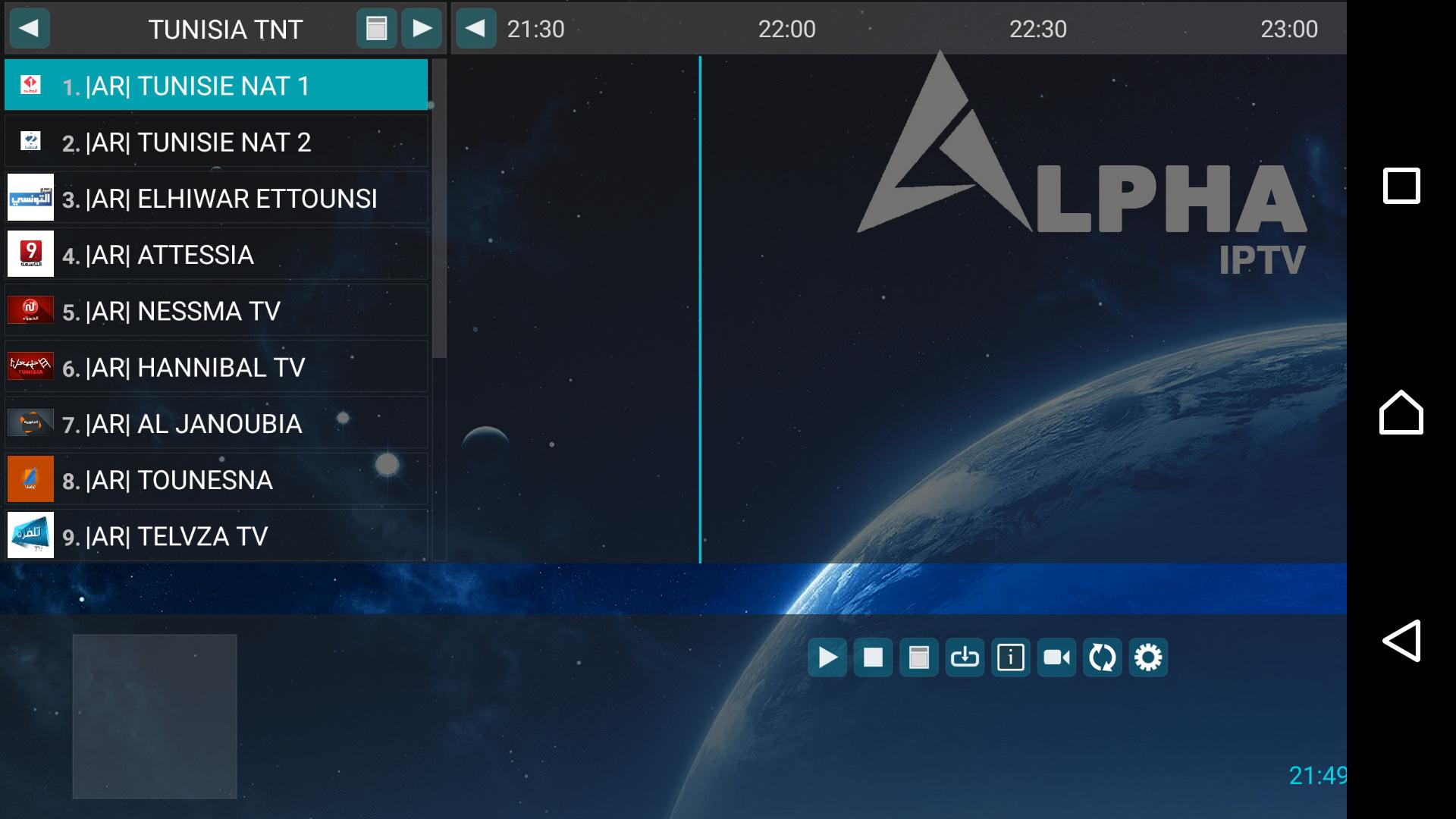 Alpha iptv+ for Android - APK Download