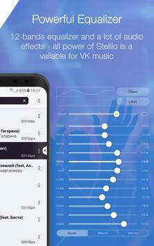 Music from VKontakte for Stellio Player apk screenshot