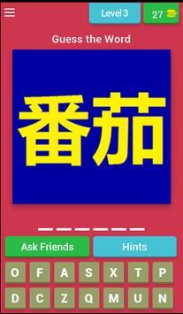 Fruits & Vegetables in Chinese Quiz apk screenshot