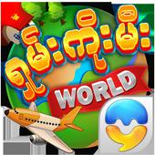 SKM World icon