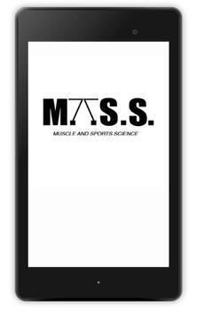 M.A.S.S. Evolution screenshot 10