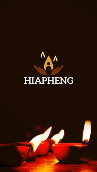 hiap heng poster