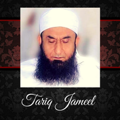 Tariq Jameel - Bayan & Lectures icon