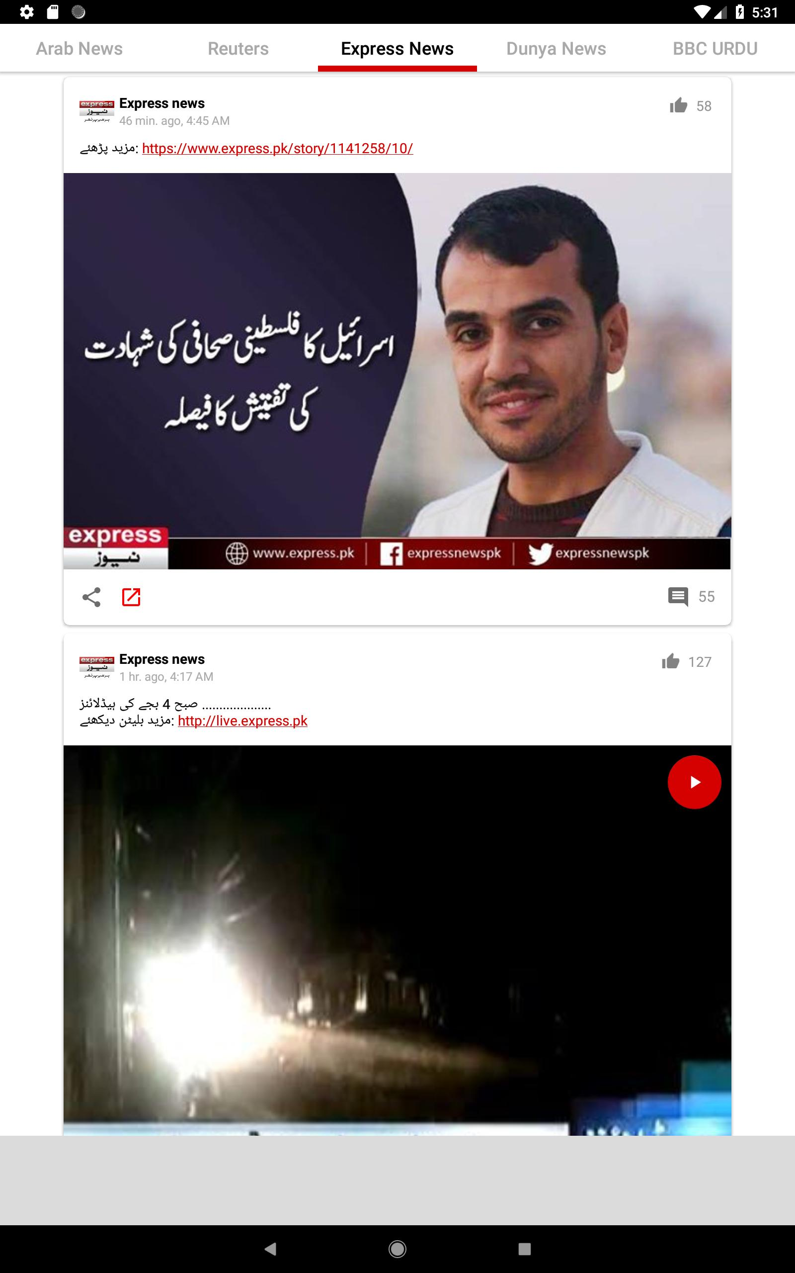 Pakistan News & Live TV - UNEWS for Android - APK Download
