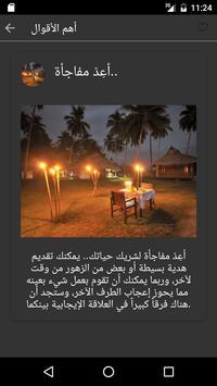 إبراهيم الفقي screenshot 6