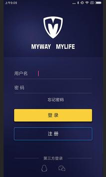 MYWAY poster