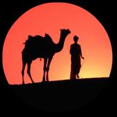 Jaisalmer - Tourist Guide icon