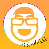 泰友營 Thailandfans icon