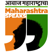 Maharashtra Speaks icon
