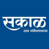 Sakal icon