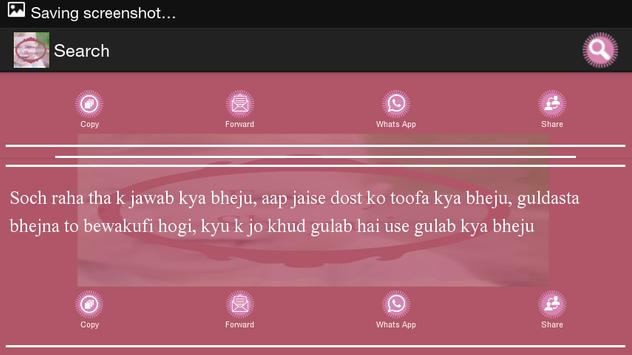 Funny Shayari apk screenshot