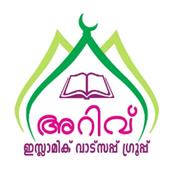 Ariv Islamic Class Room icon