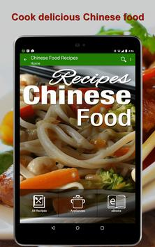 Chinese food recipes apk download free lifestyle app for android chinese food recipes apk screenshot forumfinder Gallery