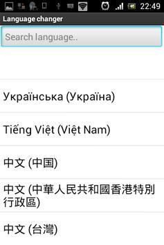Language changer apk screenshot