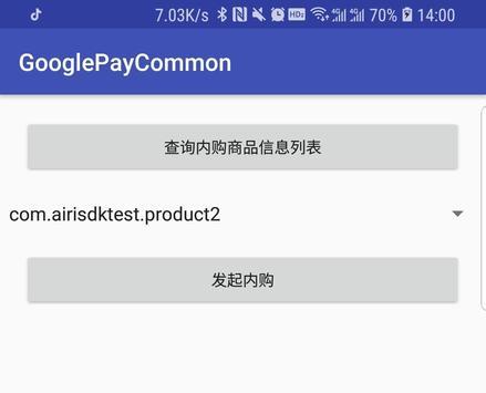 AiriSdkPay Test-poster