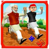 Modi Election Run icon