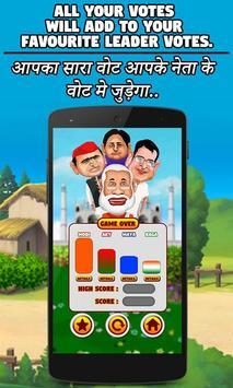 Modi Election Run screenshot 3